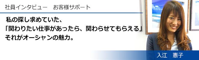 msg_member01