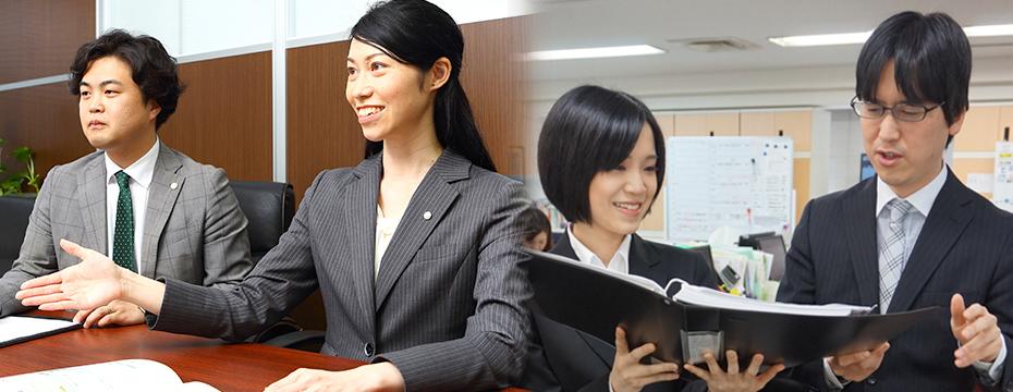 司法書士資格者 採用情報(司法書士 求人)